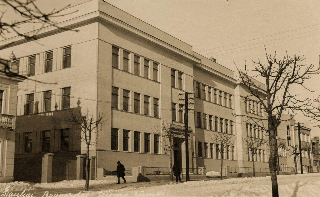 Teismo rūmai